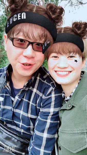 Aiko and Hois