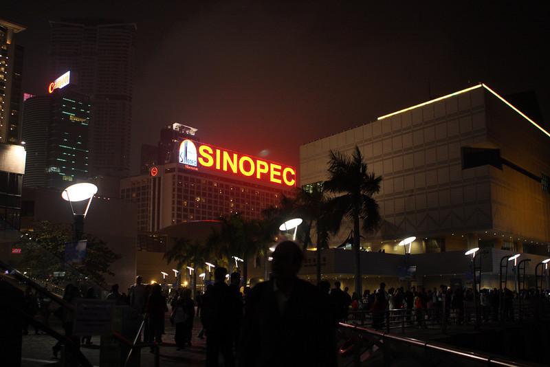 DPP_0133 <br /> Photo of Tsim Sha Tsui