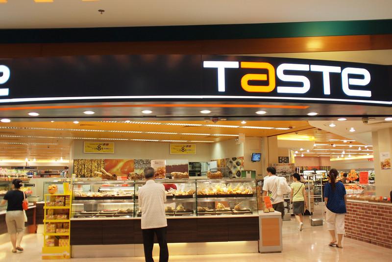 Photo of Tsing Yi