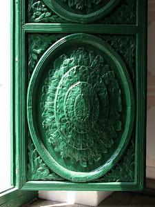 Door, Macau