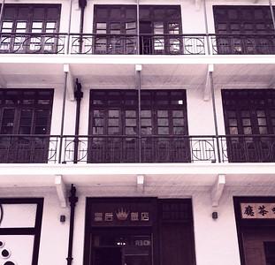 Wanchai Restoration
