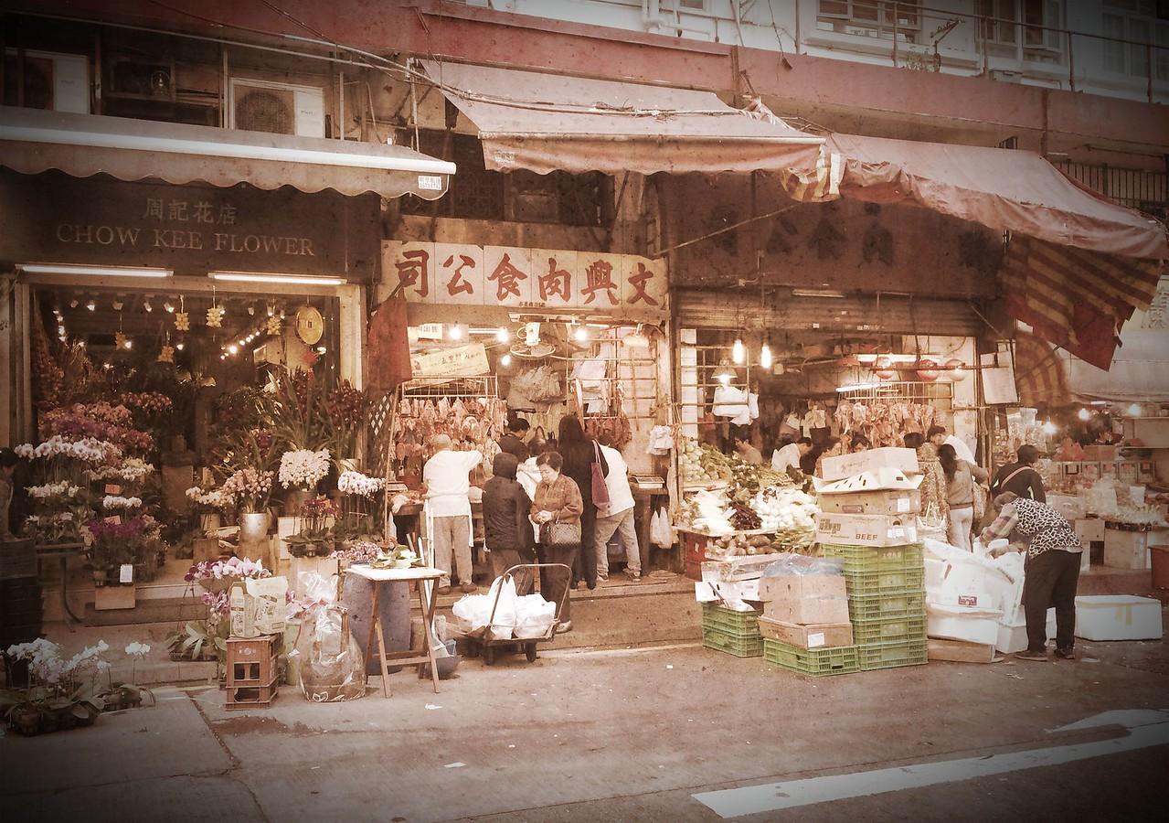 1950's HK