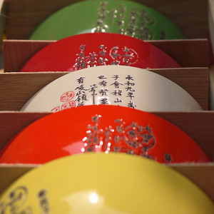 Bowls, Cat Street, HK