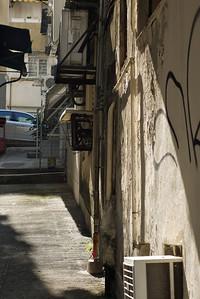 Sheung Wan Back Alleys