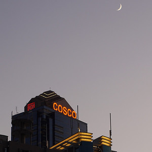 The Moon over Cosco