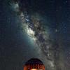 Gemini North Observatory - Mauna Kea, HI