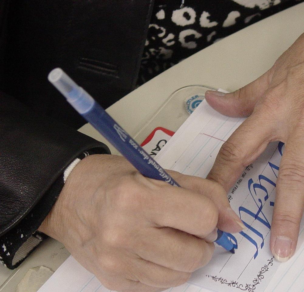 Marie Antoinette, professional calligrapher - artist<br /> marieantoi@aol.com<br /> 956-686-2254