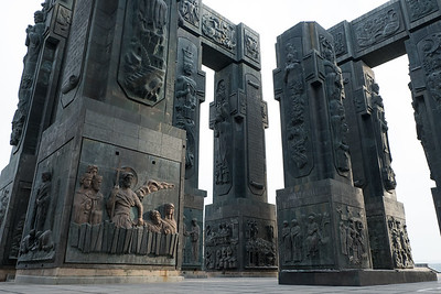 Tbilisi-6 19-144