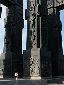 Tbilisi-6 19-100