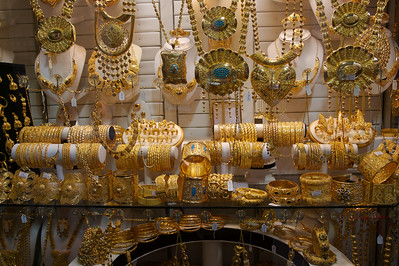 Gold smith shop, Tripoli Libya