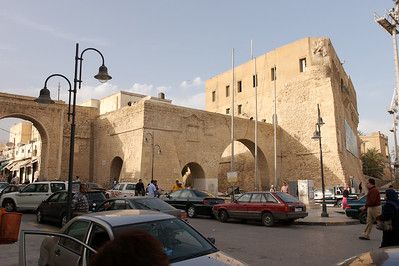 The National Museum of Libya
