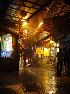 Joufen Night Market, Taiwan