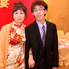 Cheung and Nicole_26-12-10_0510