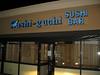 Hashiguchi closed :( 04/03/2011