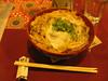 Katsudon. Dinner at Hashiguchi, 03/02/2011