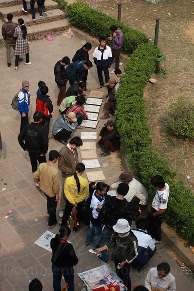documentary.vn-20090131-061.jpg