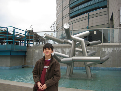 January - John's 10th trip to Taiwan - Taipei Science and Eudcational Museum