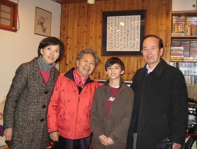 Visiting Grandmother (72 years old) and Grandfather (82 years old) during the Chinese Luner New Year (Jan. 2008)