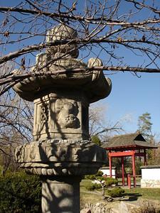 Salt Lake City - Peace Gardens