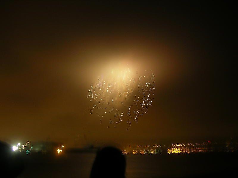 Foggy fireworks