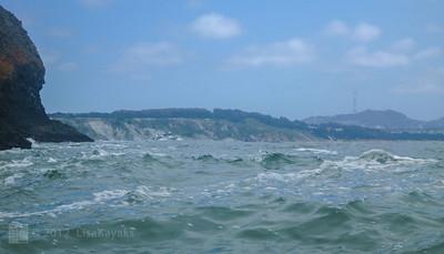 Sloshy waters