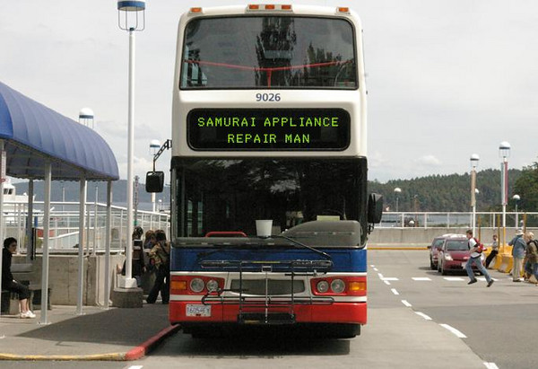 The Samurai's Rock 'n Roll Appliance Repair Mystery Tour