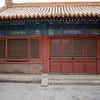 Imperial housing in the Forbidden City, Beijing