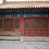Imperial housing in the Forbidden City, Beijing