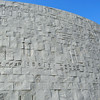 Outer wall of the Bibliotheca Alexandrina, Egypt
