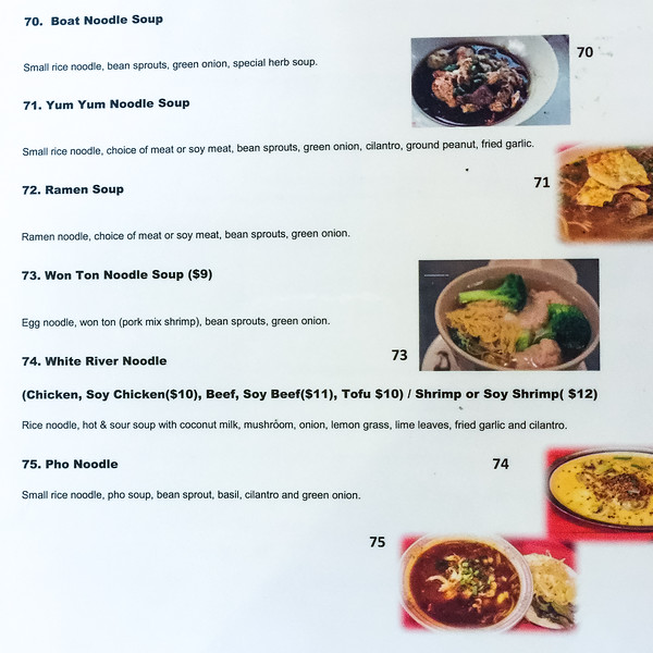Somsiri Thai menu