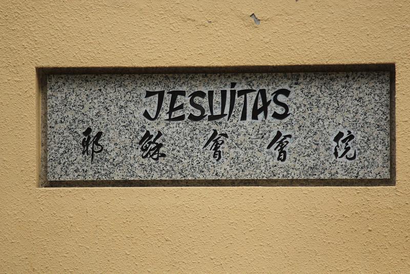 Jesuit Church Sign, Macau
