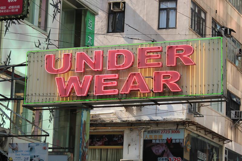 Under Wear Neon Sign, Kowloon, Hong Kong