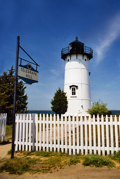 East Chop Lighthouse Martha's Vineyard MA.