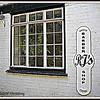 Got Leeches? Banbury <br /> ©2008 FlorieGray