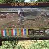 Vacaville disc golf course