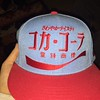 Japanese Coke cap