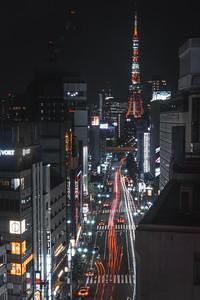 Tokyo Trails