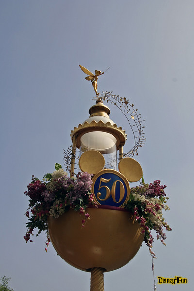 50th Main Street Lamp
