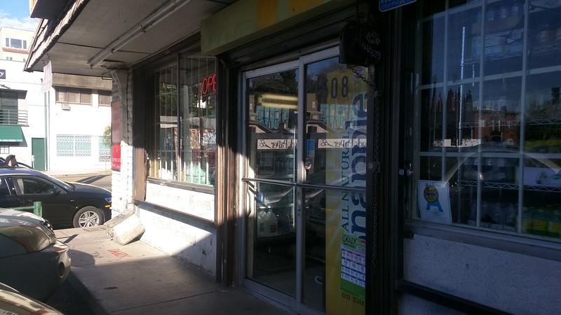 Main Entrance View # 4