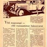 Finnish Ad