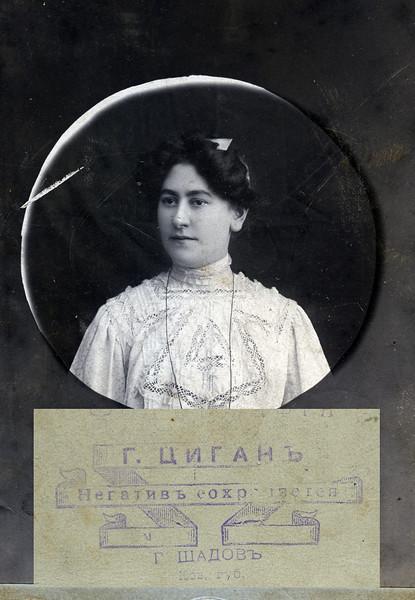 Shadov woman