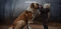 Elena Shumilova's Portfolio