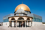 9570 DOme of the Rock 7-17 ed cr
