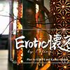 Erotic懐石