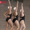 E22 H03 - Angela GEPHART, Brynn HOLLINGSWORTH, Teresa KOURI - Breathless Central Ohio 13tl51