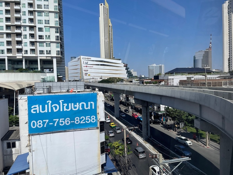 View of Icon Siam