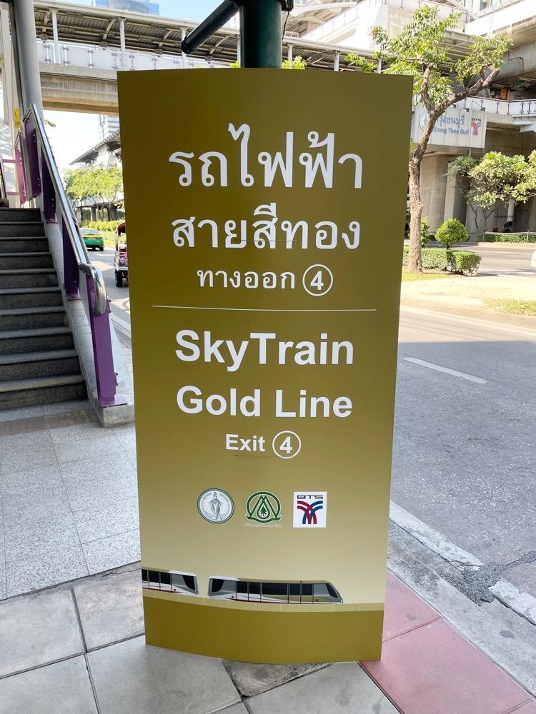 SkyTrain Gold Line