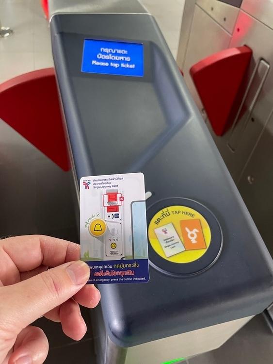 Gold Line Ticket