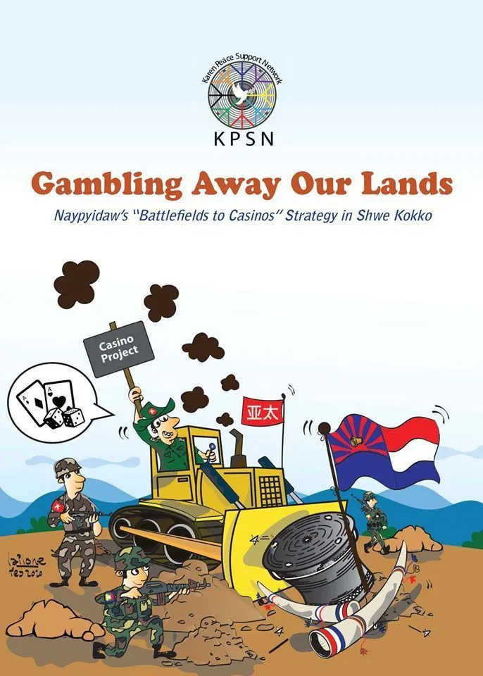 Gambling Away Our Land