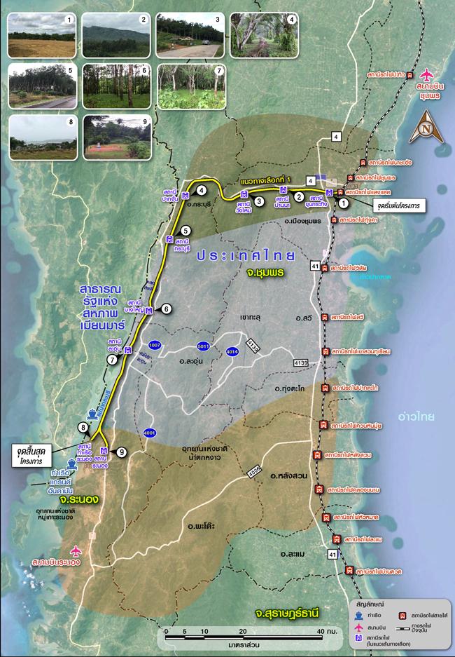 Chumphon – Ranong Deep Sea Port Railway